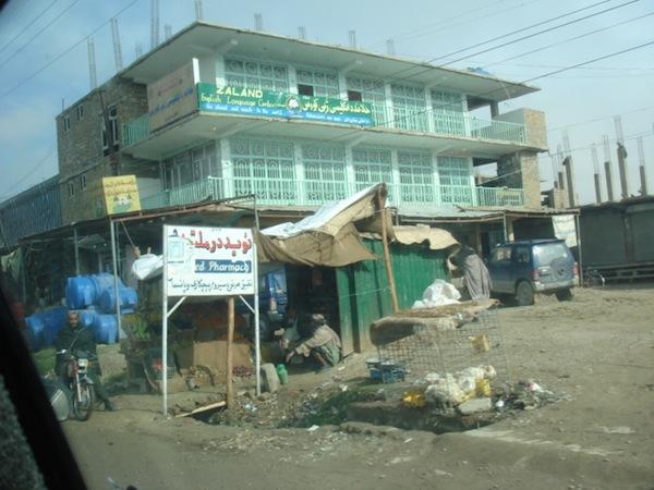 Lashkar Gah, Helmand